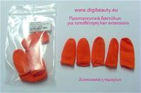 Αξεσουάρ για Τρέσες & Extensions - finger-protectors-cot-digibeauty
